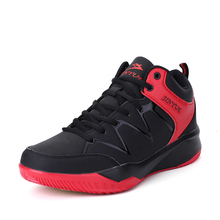 2017 New High Top Sneakers For Men Leather Basketball Training Boots Black Blue Mens Basketball Sneakers Cheap Men Sport Shoes