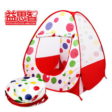New Arrival Children's Tent Indoor And Outdoor Baby Toys without Ocean Ball Pool Game Pool Folding Tent Kids  Play Tent Children