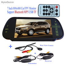 Bluetooth MP5 TF USB 800*480 Mirror Monitor 7 inch Dashboard screen + Wireless backup parking waterproof Rear car Camera(China)