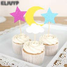 Star clouds moon Party cupcake toppers picks decoration for Kids Birthday party Baby Shower Cake favors Decoration supplies