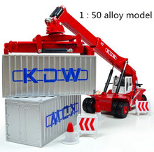 Free shipping ! 1 : 50 alloy slide car toy models construction vehicles ,Container front lifting Cars model,Children's favorite(China)