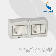 Saipwell Electrical Equipment & Supplies electric waterproof switch and socket IP55 German Standard (SP-2SRS)(China)