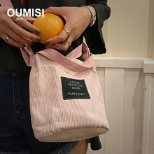 OUMISI 2017 New Women's Handbags Fashion Shoulder Bags Messenger Bag Cute Cartoon Pattern Mickey Hello Kitty Tote Shopping Bag