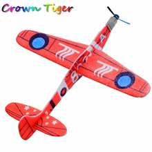 1pc DIY Hand Throw Flying Glider Planes random pattern print little Foam Aeroplane model Childrens Kids Toy outdoor game fun toy(China)