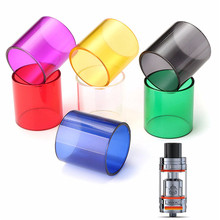 Transparent Replacement Glass Tube Atomizer Tank Cap For SMOK Clear Glass Tube Cap Electronic Cigarette Accessories