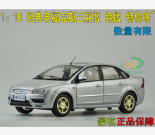 Hot sale Ford FOCUS sedan 1:18 car model alloy diecast metal FOCU Classic cars Silver kids toy boy limit collection gift