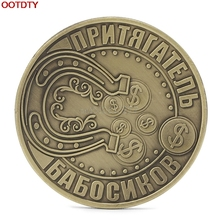Coins Russia Old Man Commemorative Challenge Coin Collection Collectible Physical Gift