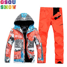GSOU SNOW Brand Ski Suit Men Ski Jacket Pants Waterproof Skiing Suits Winter Snowboard Sets Snow Coats Outdoor Sport Clothing(China)