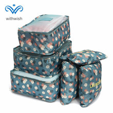 Travel Luggage Bag Set Multi-functional Clothing Sorting Packages Waterproof Luggages Packing Cube Bags Organizer Pouch 6pcs/set