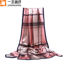 Classic silk scarves for women winter shawl wraps lace print pure silk scarf hijab luxury brand smooth female satin foulard
