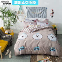 BEAR print bedding sets girls 100% cotton cartoon brown white duvet covers queen full size morden 3d bed linens home decor sheet