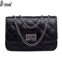 Women Shoulder Bag Leather Good Quality Women Messenger Bags Famous Brands Luxury Chain Bag Female Classical Women Bag C0391S(China)