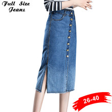 Plus Size Breasted Relaxed Long Denim Jeans Skirts Frayed Bottom Long Maxi Skirt For Womens Faldas Mujer 4Xl 5Xl 6Xl 16 18 20