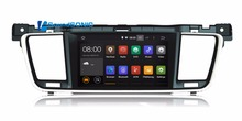 Pure Android 5.1.1 System HD Screen For Peugeot 508 2011-2016 Car DVD GPS System Car Stereo System Media Multimedia