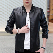 Male Outerwear 2017 Casual Jacket Leather Clothing Baseball Uniform Thin Spring And Autumn Top Fashion New Freeshipping Jacket