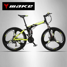 UPPER Mountain Bike Full Suspension Steel Folding Frame 24 Speed Shimano Mechanic Brake Magnesium Alloy Wheel(China)