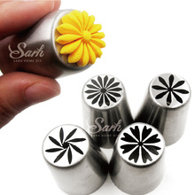 4pcs/lot Metal Stainless Steel Cutters Professional Cake Decorators Russian Pastry Nozzles Piping Tips for the Kitchen Baking(China)