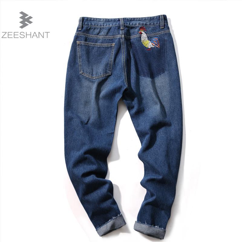 Zeeshant 2017 Mens Harem Jeans Fashion Brand Youth Elasticity Denim Mens Casual Jeans Full Length Big Size 28-42Îäåæäà è àêñåññóàðû<br><br>