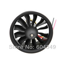 Change Sun 64mm Ducted Fan 12 Blades with EDF 4s motor kv2500 all set