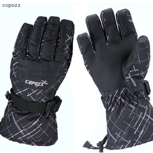 CZ6 Winter Snowmobile Snowboard Ski Gloves Men Women Skiing Gloves TPU Bag Waterproof Motorcycle Warm Ride Thick Adult Gloves