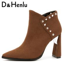 D&Henlu Woollen Cloth Women Boots High Heels Ankle Boots Pointed Toe Bow Short Boots Heels Weave Winter Shoes Women High Heels