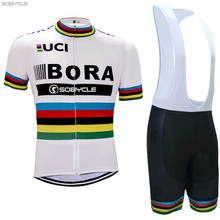 Sobycle 2017 BORA cycling jersey UCI team bike shorts set Ropa Ciclismo white bora cycling wear bicycle Maillot Culotte kit