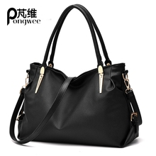 PONGWEE Brand Individual Fashion Classic Designer Big Capacity Lady Bags New Tassel PU Leather Cross Body Handbags Women