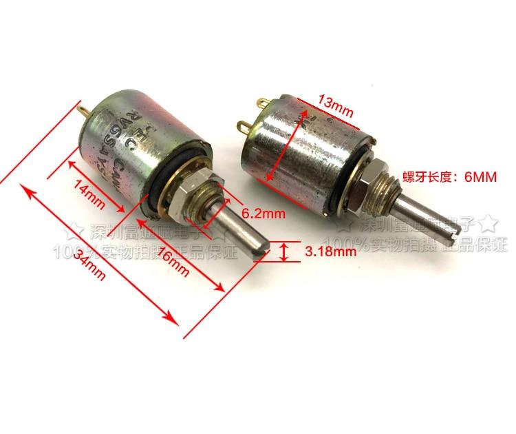 Imports PEC CANADA E8 RV6SAYSA502A 5K conductive plastic single-turn potentiometer switch<br><br>Aliexpress