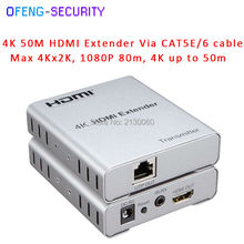 4K*2K HDMI Extender, HD Extender, HDMI Extender via single Cat5/6 cable up to 50m, 1080p 80m