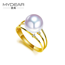 MYDEAR Pearl Jewelry Three-loop Gold Rings Trendy Fancy Women White 8.5-9mm Special Natural Akoya Pearl Rings,High Luster,Round