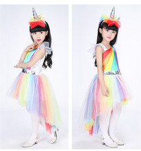 Hot Sale Girls Tutu Dress Rainbow Pony Unicorn Costume For Kids Cosplay Birthday Party Dress Girl Halloween Costume Unique Girl(China)