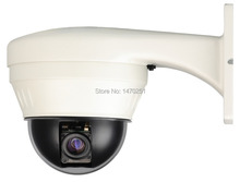 4 inch Outdoor 570TVL wall mount mini Speed Dome-cctv camera high speed dome camera mini dome camera ptz dome(China)