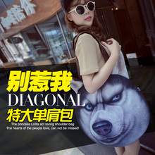 Newest 3D Animal Dog Handbag Fashion Shoulder Bag doge Messenger Bag Fashion Women Shopping Bag Creative personality Doge(China)