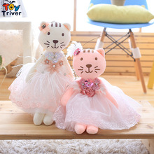 45cm Kawaii Plush Wedding Dress Cat Toy Doll Key Chain Keyring Bag Wallet Pendant Accessory Birthday Party Shop Gift Triver(China)