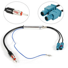 Radio Adaptor Antenna Audio Cable Dual Fakra Amplified Aerial Antenna Adaptor For Audi/VW/Skoda For AM & FM Signal Booster(China)