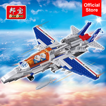 BanBao 8256 Military Army Fighter Aircraft Plane Blocks Bricks Educational Building Toys For Kids Children Compatible With Lego(China)