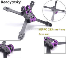 New HIPPO 5 Inch 215mm 215 Pure Carbon Fiber Frame kit with 4mm arm and aluminum parts for FPV RC cross racing drone quadcopter(China)