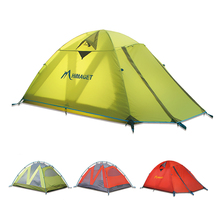 2 Person Outdoor Waterproof Tent  Double Layer Camping Tent For Travel Fishing Hiking Mounteering