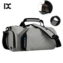 Buy GYKZ High Outdoor Training Gym Bag Women Men Sports Fitness Bag Independent Shoes Pocket Basketball Bag HY023 for $17.99 in AliExpress store