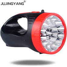 JUJINGYANG strong light emergency searchlight 18 LED lamp outdoor security patrol portable rechargeable flashlight Q5 led torch