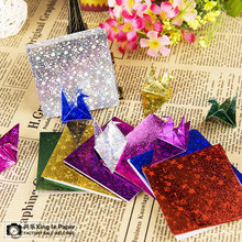 90pcs 7cm*7cm Origami Handmade paper Laser STAR butterfly heart pattern papel shining Mix 5 colors romantic for lovers gift(China)
