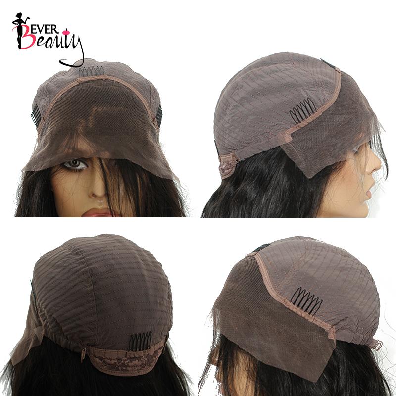 wig-cap-250