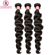 Peruvian Virgin Hair Loose Wave 100% Human Hair Weave Bundles Natural Black Color 1 Piece Rosa Queen Hair Products(China)