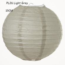 15cm(6inch) 10pcs/lot Wholesale Light Grey Round Handy Lamps Lanterns for Parties Holiday Wedding Festival Decor free shipping(China)