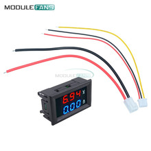 "Mini Digital Voltmeter Ammeter DC 100V 10A Panel Amp Volt Current Meter Tester 0.28"" Blue Red Dual LED Display(China)"