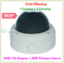 Lihmsek 960P 1.3 Megapixel Fisheye 130 Degree AHD Camera Dome Vanda-lproof Camera To protect your safety to all countries(China)