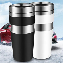 Double Wall Stainless Steel Thermal Insulation Design For Car Mark Cool Vacuum Cup 450ml