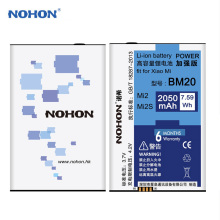 Original NOHON Mobile Phone Battery BM20 For Xiaomi Mi2 Mi2S 2 2S Bateria 2050mAh Lithium Polymer Replacement Retail Package