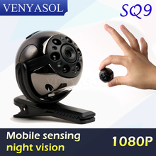 VENYASOL HD 1080P Sport  Mini Spied Camera DV Portable Motion Detection Infrared Night Vision Digital Cam Small Camcorder