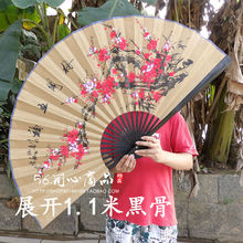 [I AM YOUR FANS ]Free shipping 1pc 63X110CM Asian Giant Decoration fan Chinese Silk Fan Chinese Paper Fan Blossom